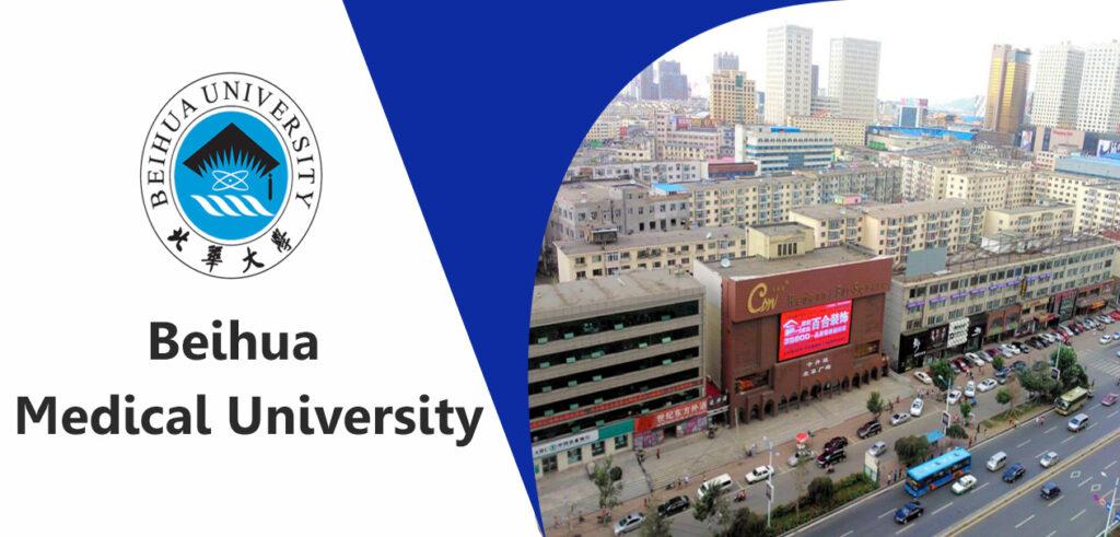 Beihua medical university in china