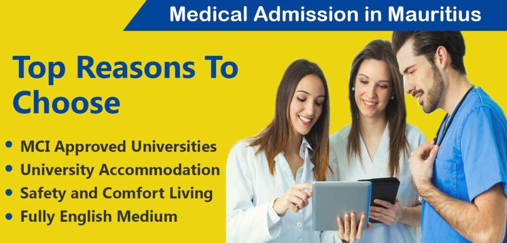 medical universities in mauritius