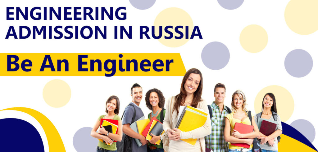Engineering admission in russia