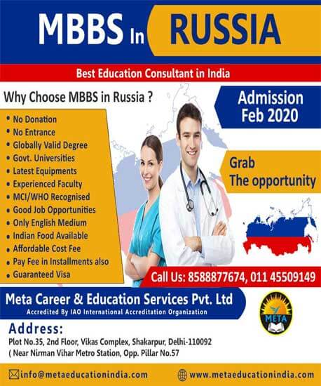mbbs in russia fee structure