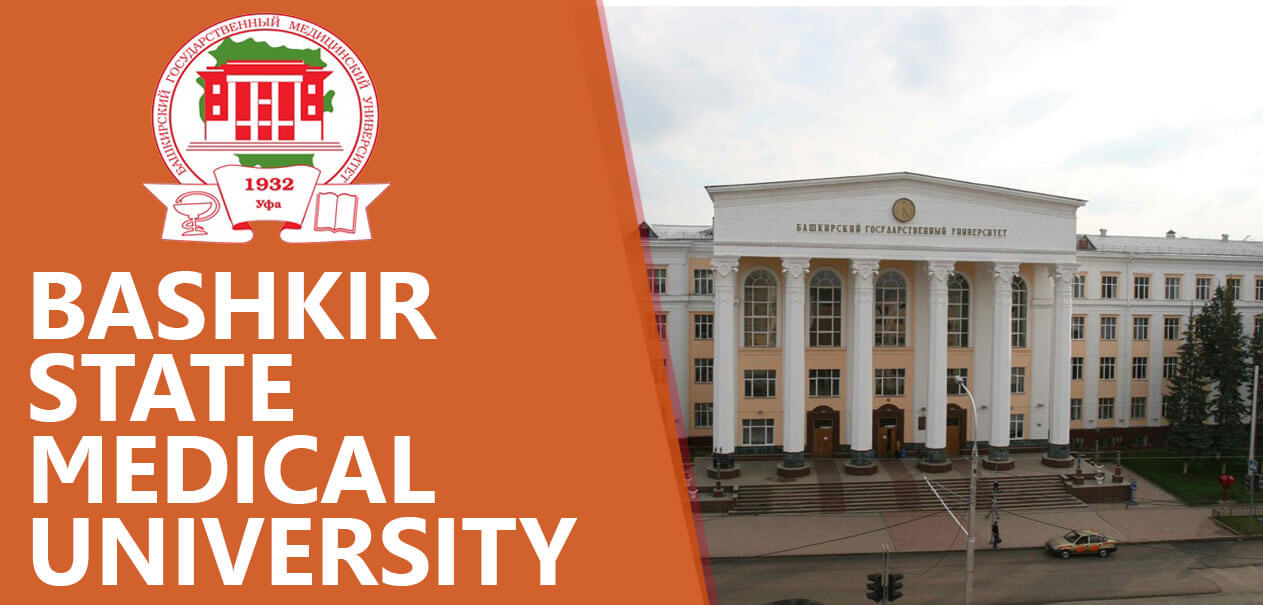 Bashkir State Medical University