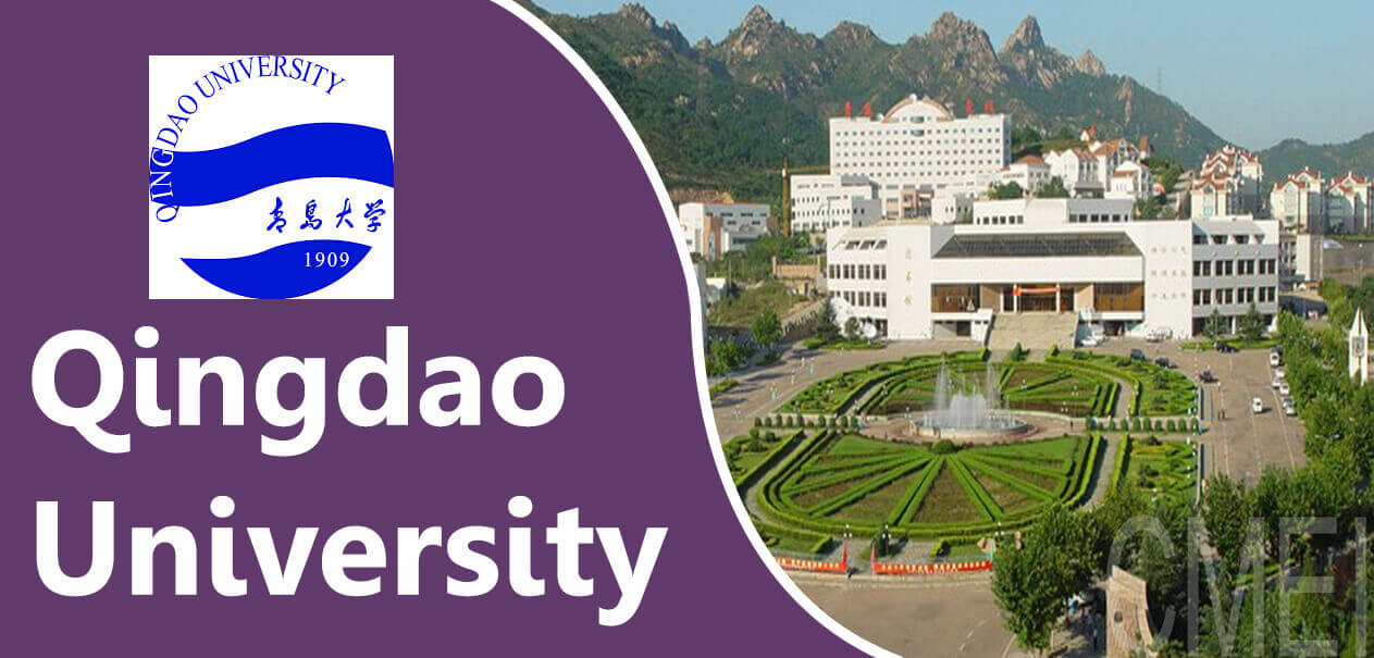 Qingdao University in china