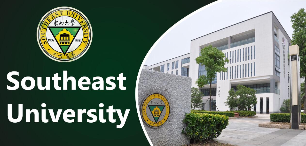 Southeast University china