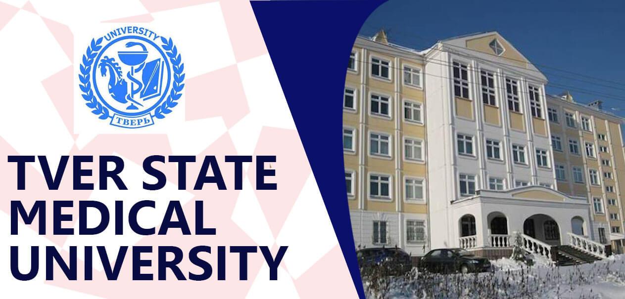 medical universities in russia