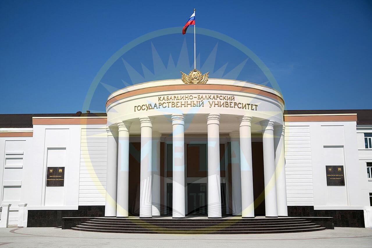 Kabardino-Balkarian State University